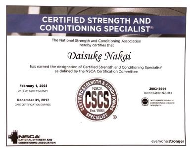 NSCA(全米ストレングス&コンディショニング協会)公認 ストレングス&コンディショニング スペシャリスト認定証