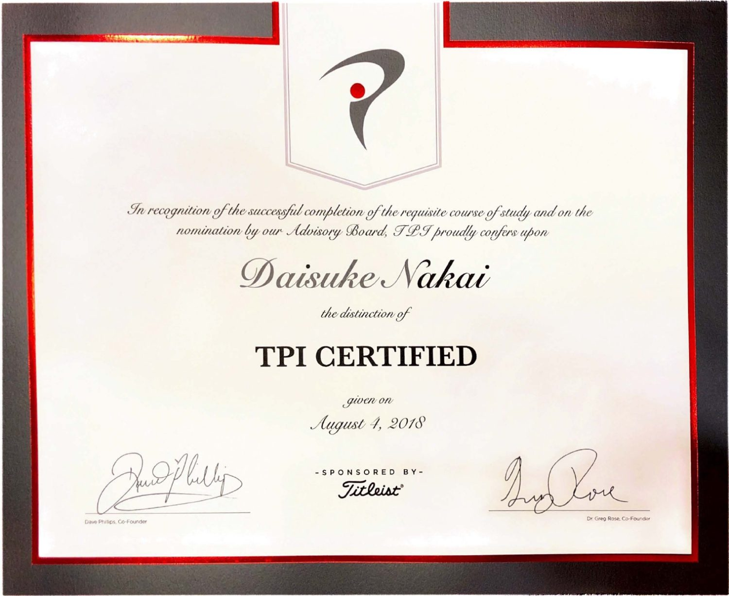 TPI CERTIFIED ライセンス認定証