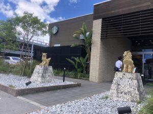 【スポーツ医・科学サポート】沖縄県に行って来ました。