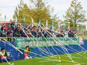 【スポーツ医・科学サポート】専大北上女子サッカー部 4年連続4回目全国大会出場決定!
