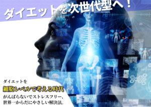 【大好評トレーニングハック3】5月満席のお知らせ